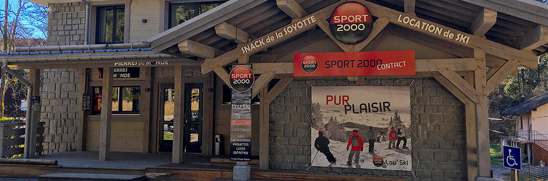 Location ski Gerardmer Sport 2000 Lou Ski