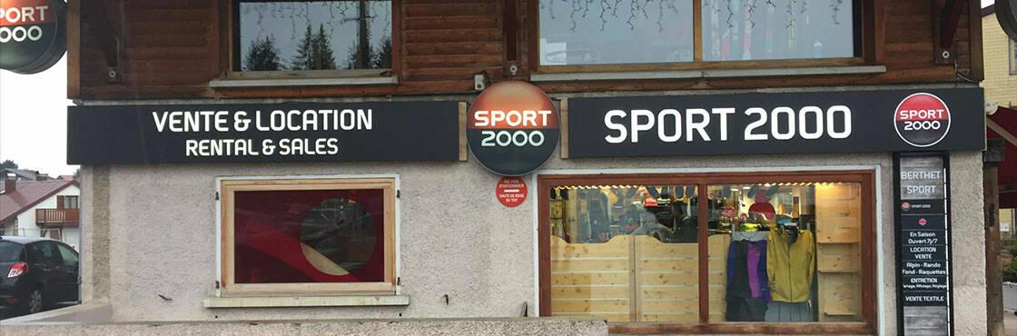 La station de ski Les Rousses